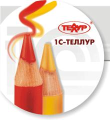 Компания 1С-Теллур